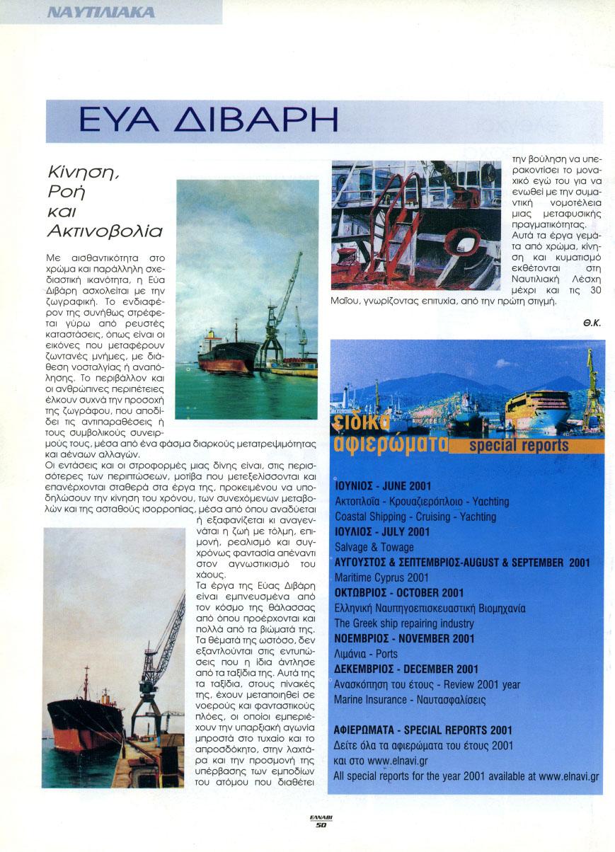 2001_elnavi_naytiliaki_lesxi