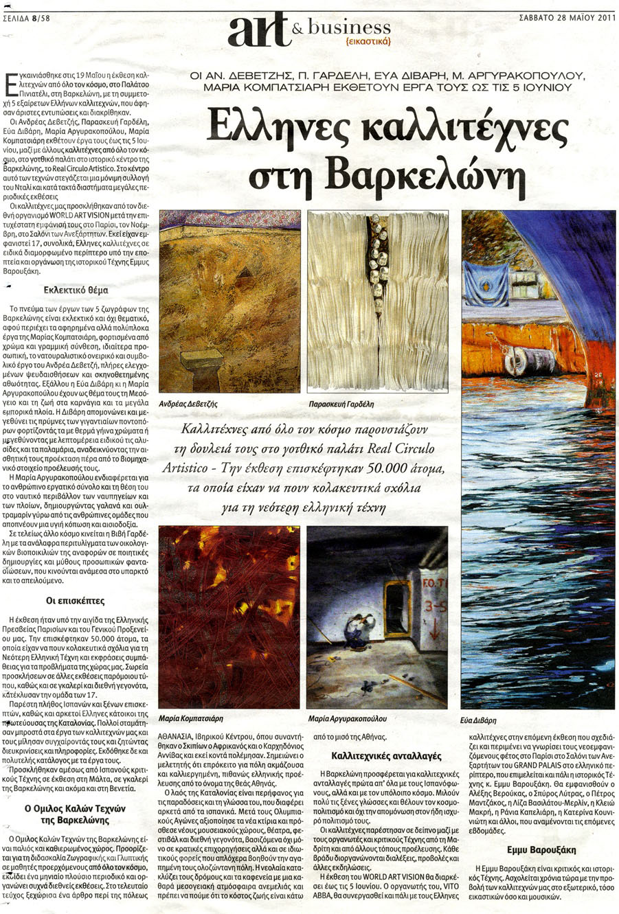 2011-05-28_aksia